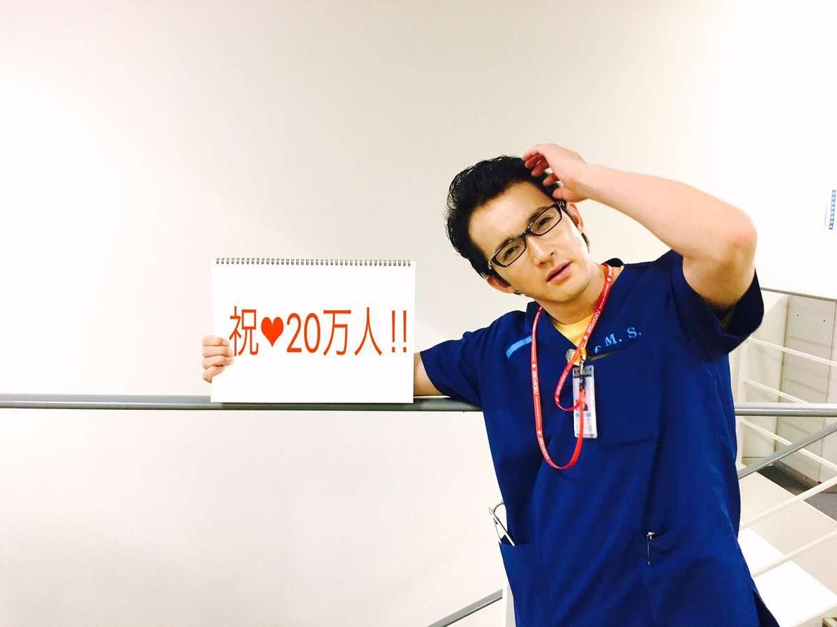 【実況・感想】コード・ブルー-ドクターヘリ緊急救命-THE THIRD SEASON 第3話