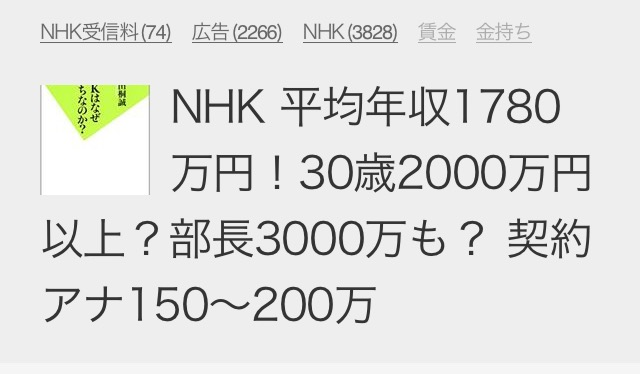 マツコ・デラックス、NHK初MCで大暴走「昼の帯とかムリしなくても…」自身の出演にもクレーム