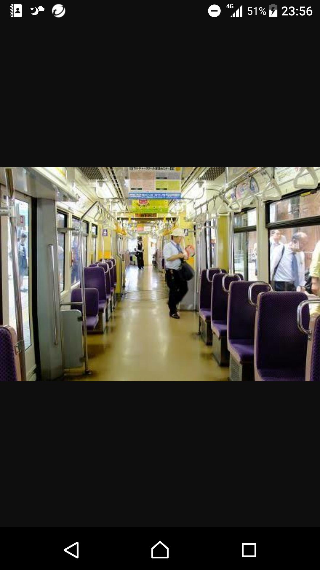 電車やバスに「デブ税」導入して!そんな主張は「差別」?議論白熱