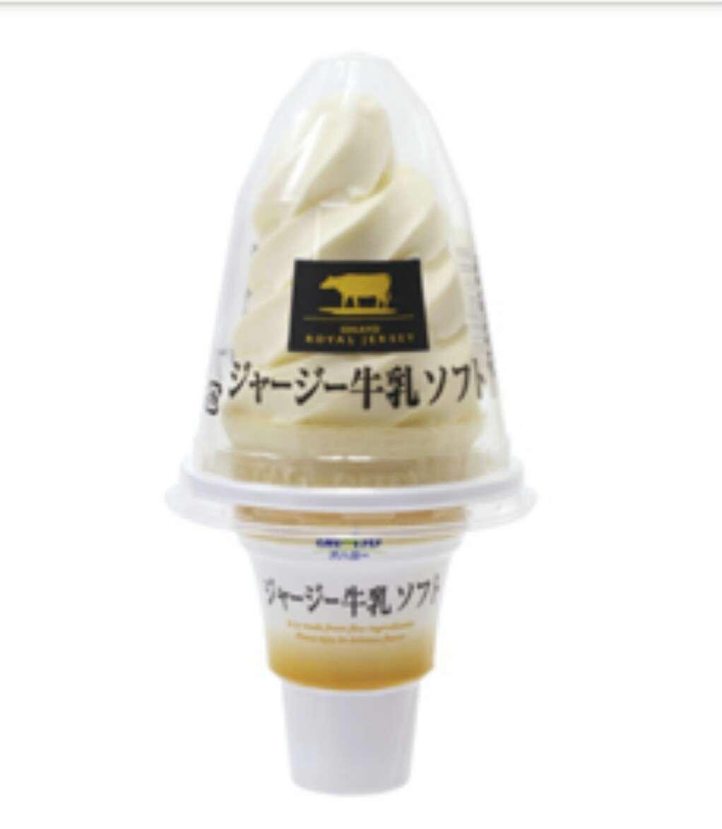 久しぶりに食べてハマったアイス