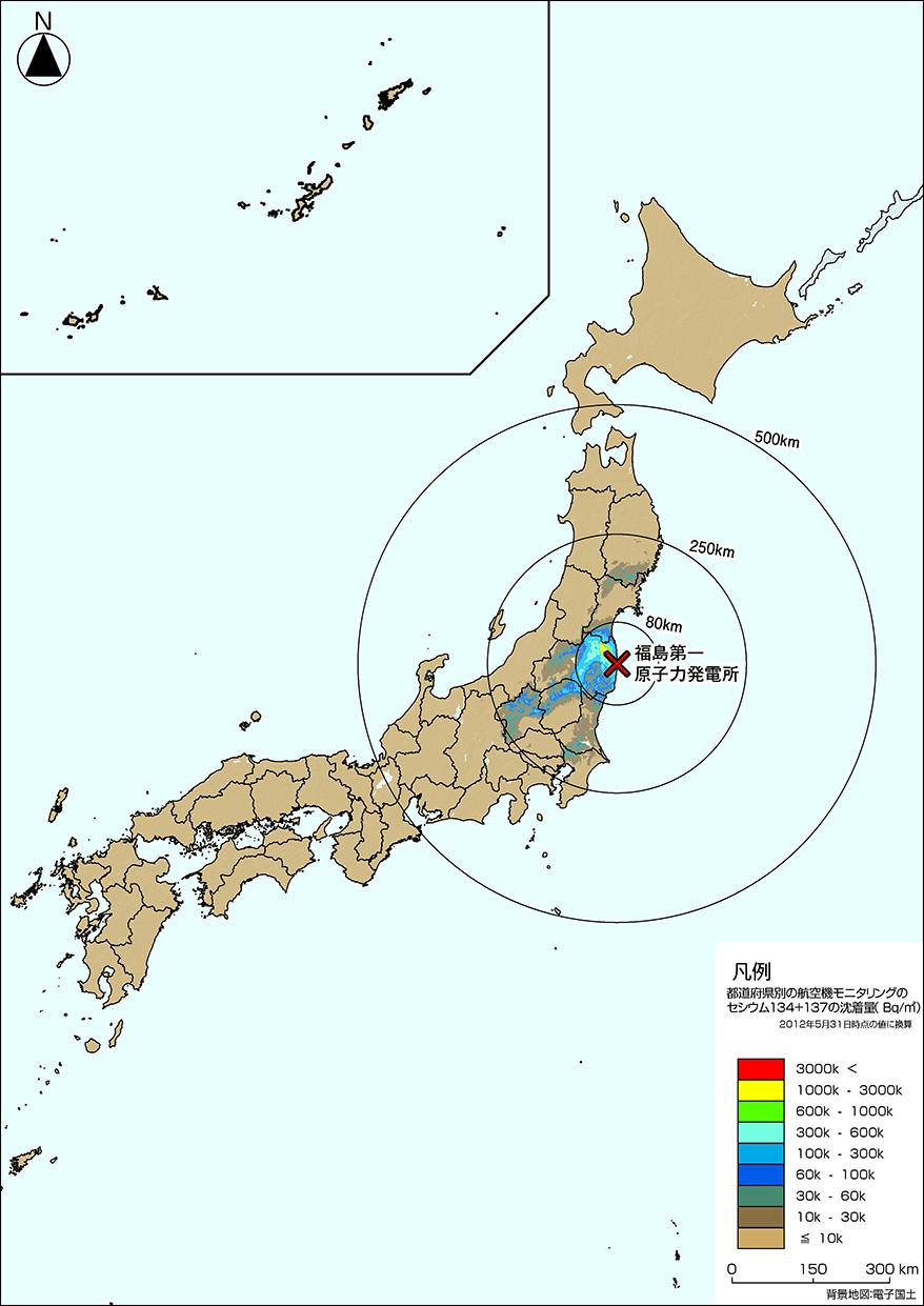 【福島県】お米の放射性物質の全袋検査、継続するかどうか検討へ「過去2年間、値が検出されていない」