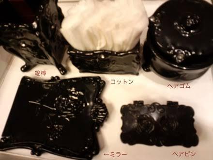 波佐見焼白山陶器 ダイソーに抗議 「デザイン模倣」 販売中止、在庫破棄求める