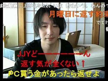 父親に金の無心、2千万円超 容疑で40歳男逮捕