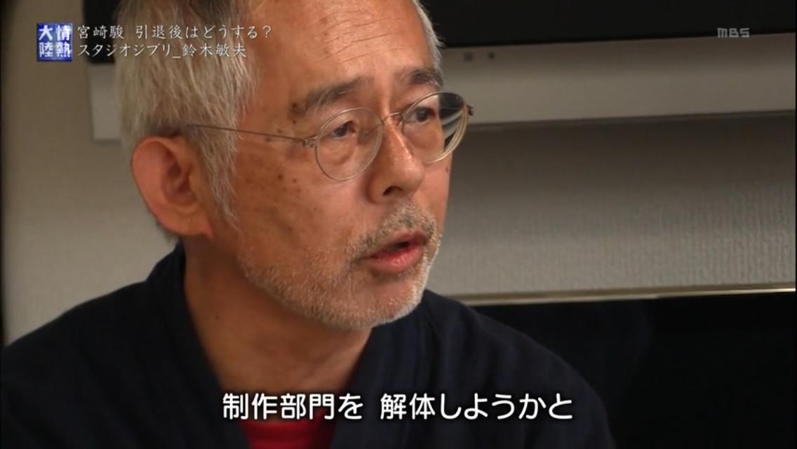 「メアリと魔女の花」興収50億円狙える好スタート