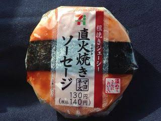 おすすめコンビニおにぎり&手巻き寿司