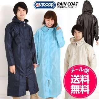 【パンツ派】雨の日ファッション【スカート派】
