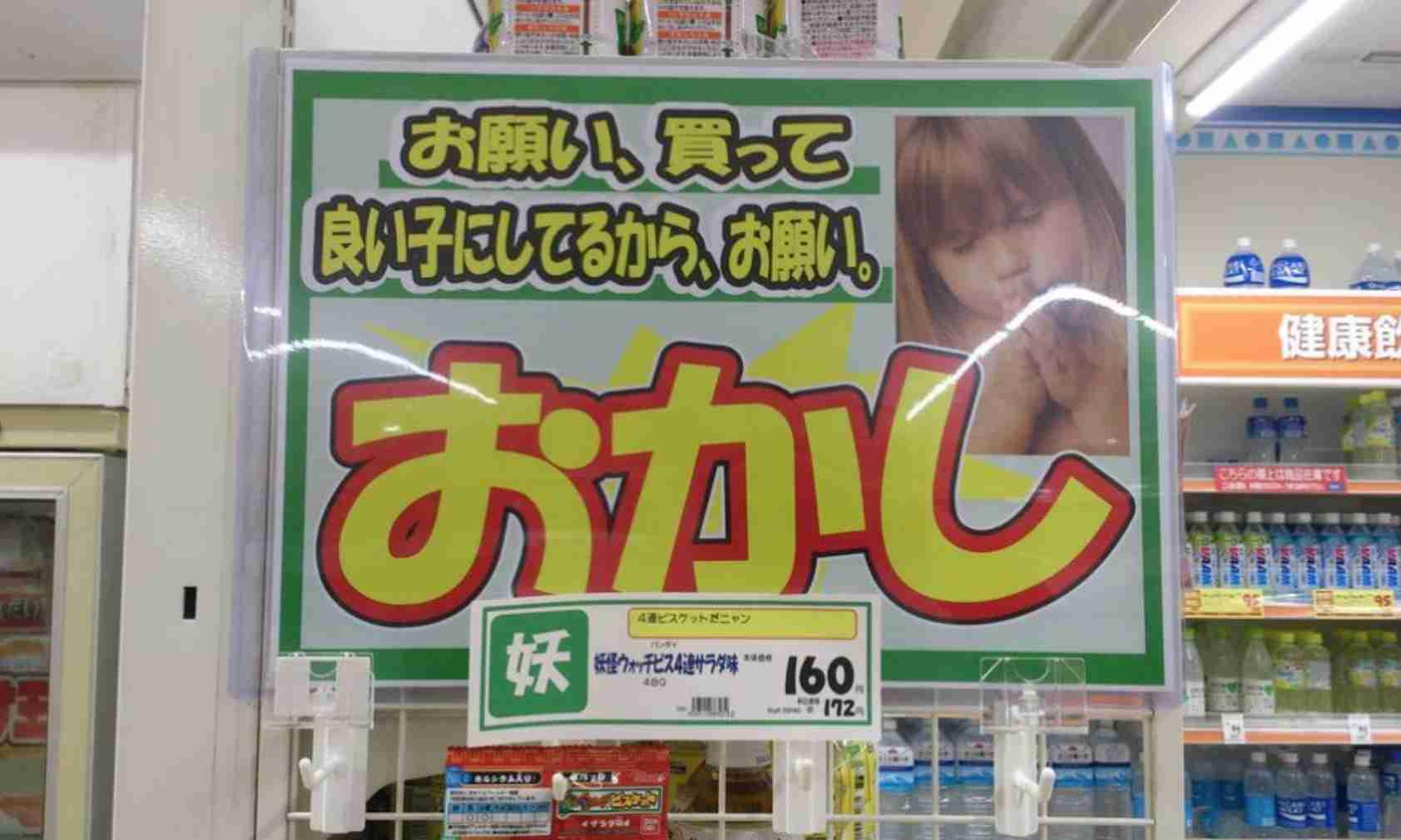 【ポップ】いろいろなポップ広告が見たいです。【POP】