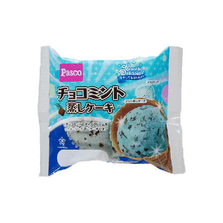 オススメ新商品〜食べ物編〜