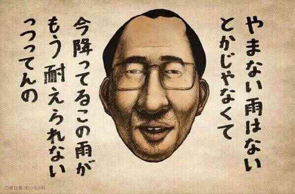 日本に安楽死施設ができることを望んでいる人はいますか?
