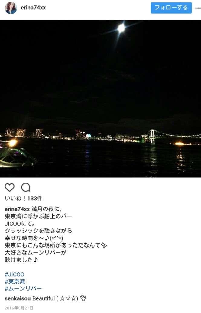 氷川きよしにGReeeeN楽曲提供 NHK「ラジオ深夜便」企画