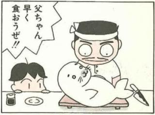 ゴマちゃんに癒されるトピ