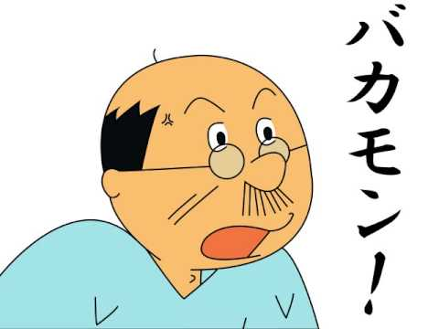 """松居一代が船越英一郎へ宛てた""""謝罪文""""を入手"""