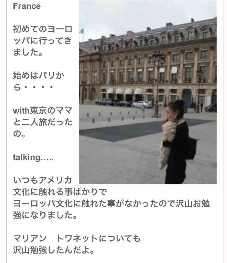 辻希美、ブログの
