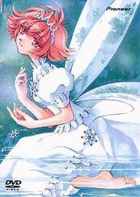 小さい頃大好きだった魔法少女