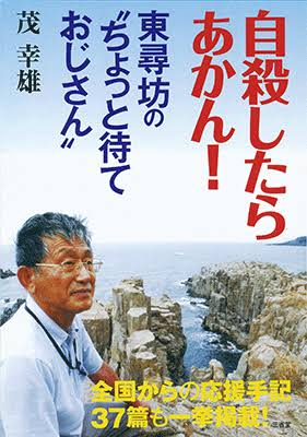 福井県のオススメを教えてください