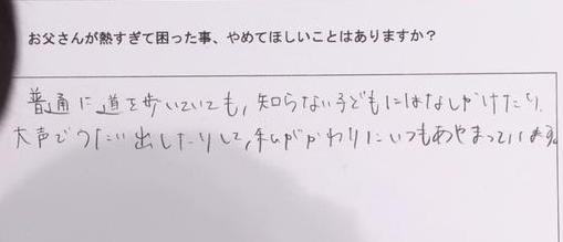 松岡修造「暑いの、オレのせいじゃないぞ!」