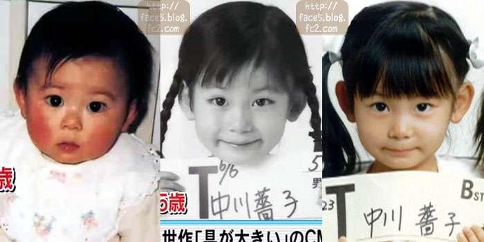 中川翔子、彼氏を公開募集「私、空いてますんで、簡単にゲットできると思いますよ」
