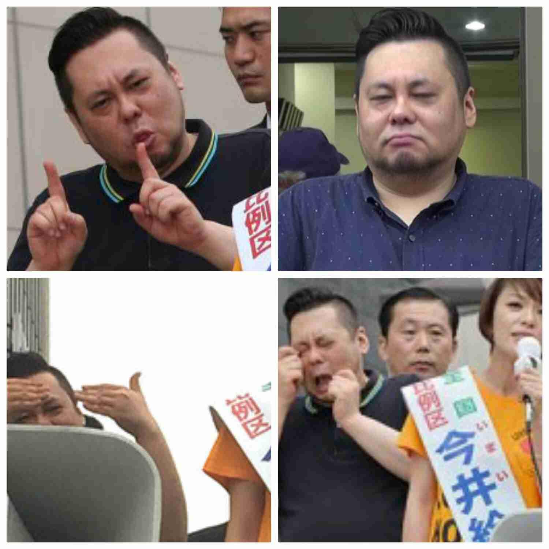 明石家さんま 不倫疑惑の今井絵理子議員をフォロー「そんなことする子ちゃう」