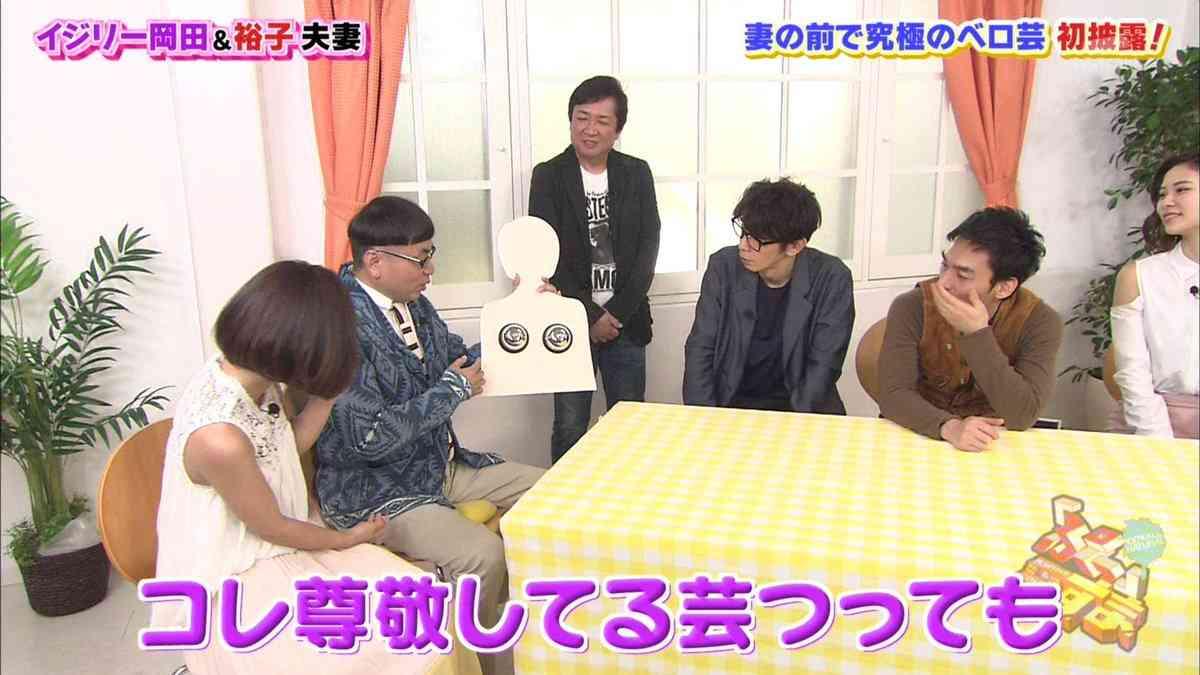 実は結婚していた驚きの男性芸能人ランキング 2位は鈴木亮平