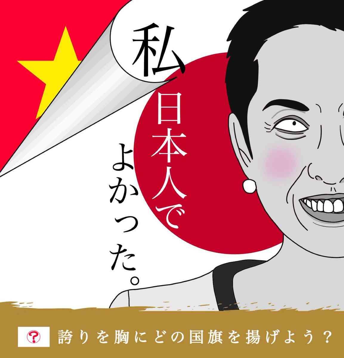 蓮舫氏「戸籍示す」=二重国籍問題