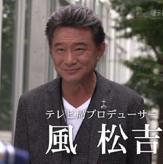 船越英一郎が松居一代に離婚調停を申し立て