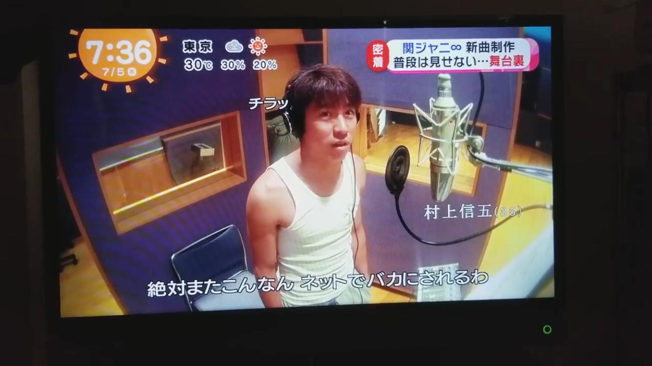 関ジャニ∞、TBS初レギュラー 月10枠で「ペコジャニ∞!」