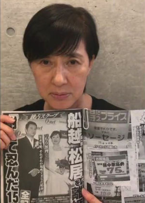 松居一代、船越英一郎と親しい女性を追いハワイ当局から接近禁止令