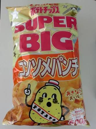 最近大人買いした食べ物