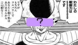 【アニメ・漫画】セリフからキャラクター名が分かったらプラスを押すトピ part2