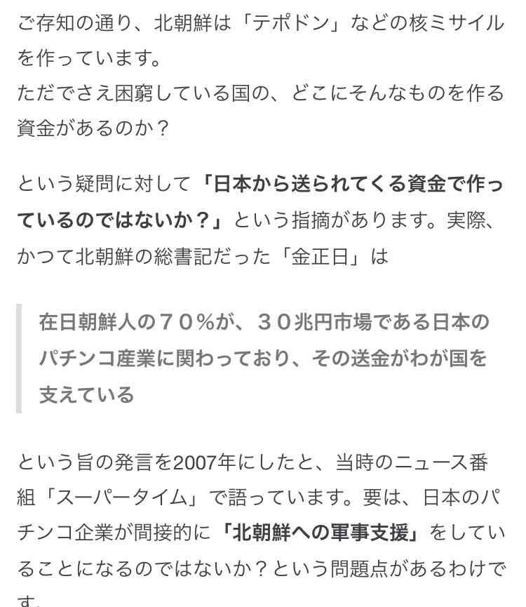伊東美咲 40歳迎え定番服を更新!「GLOW」に初登場