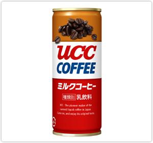 オススメの缶コーヒー教えてください!