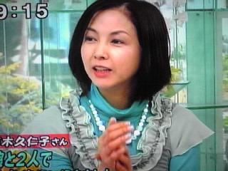 間宮祥太朗 麻生久美子に8年越しの愛の告白「宇宙でいちばん好きです」