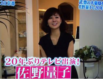 素敵すぎ!スポーツ選手の妻ランキング 1位は里田まい