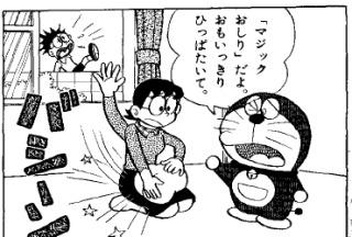 お尻たたくのは逆効果 約束守れない子供に 日米チーム、幼児調査