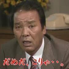 「どれだけ胸大きくなったかな」小学生の胸触る 強制わいせつ容疑で警察署協議会の会長逮捕 大阪府警