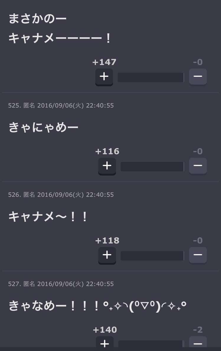 「ON 異常犯罪捜査官・藤堂比奈子」好きだった人!