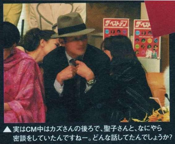 松田聖子に異変…武道館コンサートで椅子に座って歌唱