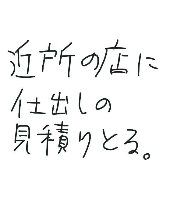 筆談トピpart5