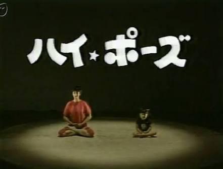 TV出演したことある方!!