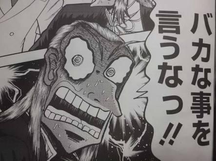 大阪府警、劇毒物含む鑑定薬紛失…肌に触れただけで死亡の恐れ