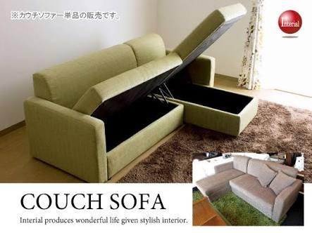 ソファーベッドってどうですか?