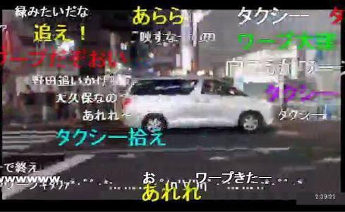 24時間テレビ・チャリティーマラソンランナーりゅうちぇる内定!