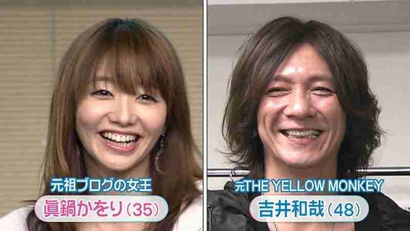 雰囲気や顔が似てる夫婦の画像