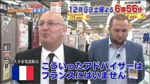 日本人の欧米・白人コンプレックスを感じる時