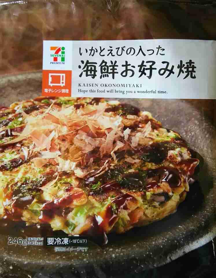 美味しくてオススメの冷凍食品