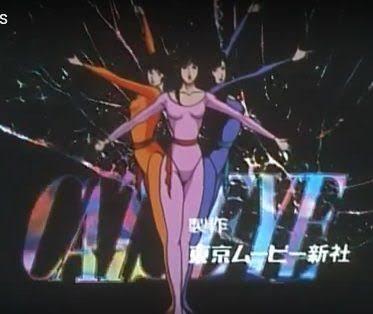 フジ日9「いきもの係」EDダンスに反響 渡部篤郎も躍動 恋ダンスに続く?