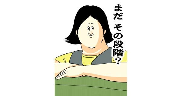 10年後日本の気候はどうなってると思いますか?