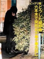 GACKT、綾野剛からのとあるプレゼント明かし「剛ちゃん…、死ぬって…」