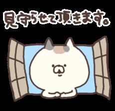 【保健室】ガルちゃんで傷ついた心を癒すトピ