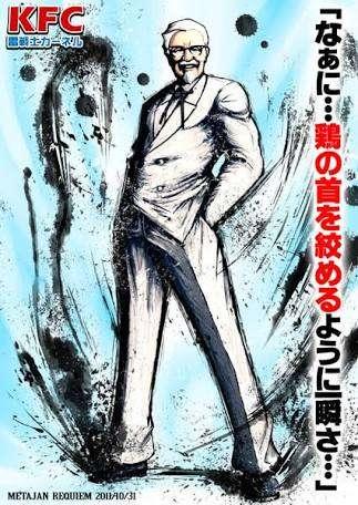 有名マスコットキャラをアニメ風にしたファンアートが素敵